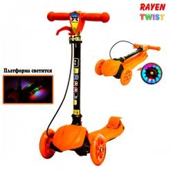 Трёхколёсный самокат Scooter Rayen Twist Оранжевый со светящимися колёсами и платформой