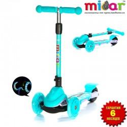 Детский самокат Scooter Mini Micar Zumba Голубой со светящимися колёсами
