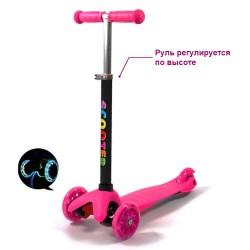 Самокат Scooter Mini Розовый со светящимися колёсами и регулируемым рулём