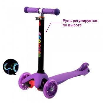 Самокат Scooter Mini Фиолетовый со светящимися колёсами и регулируемым рулём