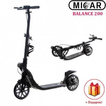 Самокат Micar Balance 200 Чёрный с двумя амортизаторами и ручным дисковым тормозом