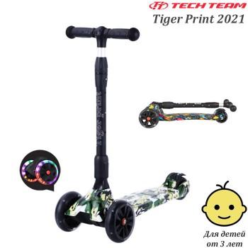 Самокат Tech Team Tiger Print 2021 Хаки со светящимися колёсами