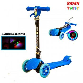 Трёхколёсный самокат Scooter Rayen Twist Синий со светящимися колёсами и платформой