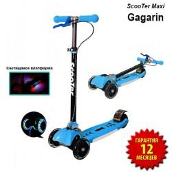 Трёхколёсный самокат Scooter Maxi City Gagarin Синий со светящимися колёсами и платформой