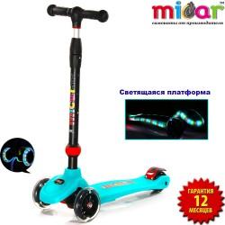 Трёхколёсный самокат Scooter Maxi Micar UFO Синий со светящимися колёсами и платформой