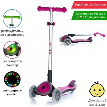 Детский самокат Scooter Maxi Micar Cosmo Розовый со светящимися колёсами и платформой