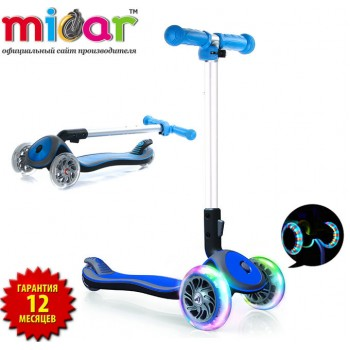 Детский самокат Scooter Maxi Micar Cosmo Синий со светящимися колёсами и платформой