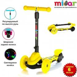 Детский самокат Scooter Mini Micar Zumba Жёлтый со светящимися колёсами