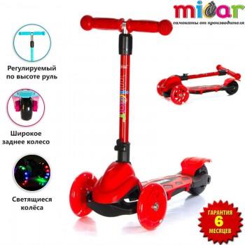 Детский самокат Scooter Mini Micar Zumba Красный со светящимися колёсами