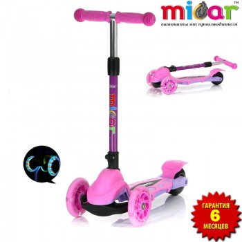 Детский самокат Scooter Mini Micar Zumba Розовый со светящимися колёсами