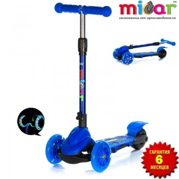 Детский самокат Scooter Mini Micar Zumba Синий со светящимися колёсами
