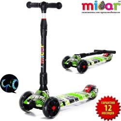 Детский самокат Scooter Maxi Micar Ultra Comics со складной ручкой и светящимися колёсами