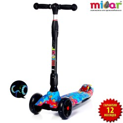 Детский самокат Scooter Maxi Micar Ultra Juicy со складной ручкой и светящимися колёсами