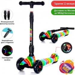 Детский самокат Scooter Maxi Micar Ultra Rainbow со складной ручкой и светящимися колёсами