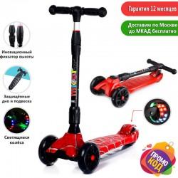 Детский самокат Scooter Maxi Micar Ultra Spider со складной ручкой и светящимися колёсами