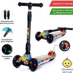 Детский самокат Scooter Maxi Micar Ultra Urban со складной ручкой и светящимися колёсами