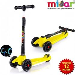 Детский самокат Scooter Maxi Micar Ultra Жёлтый со складной ручкой и светящимися колёсами