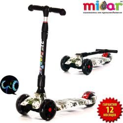 Детский самокат Scooter Maxi Micar Ultra Хаки со складной ручкой и светящимися колёсами