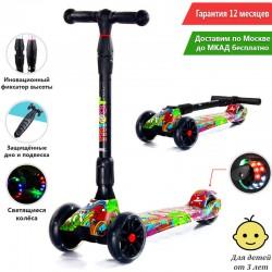 Детский самокат Scooter Maxi Micar Ultra Хип-Хоп со складной ручкой и светящимися колёсами