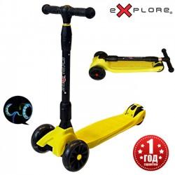 Детский самокат Scooter Maxi Explore Smart Жёлтый со складной ручкой и светящимися колёсами